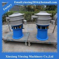 Rotary Vibration Screen For Fertilizer