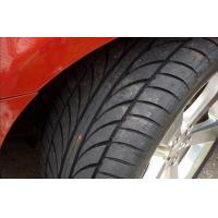 Buy cheap Tires from wholesalers