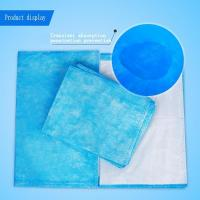 Buy cheap Toilet material care pad from wholesalers