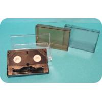 Buy cheap Video Cassette & Storage 8mm Video Plastic Case from wholesalers