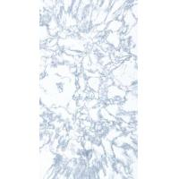 Buy cheap Marble Series1 from wholesalers