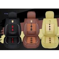 Buy cheap luxury car seat cover from wholesalers