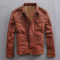 Buy cheap Distressed Brown Jacket from wholesalers