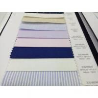 Buy cheap Plain blend 68% cotton 32%silk shirt fabric for tailoring from wholesalers