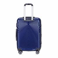 Buy cheap New design abs pc trolley bag from wholesalers