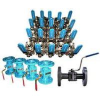 Buy cheap HIGH PERFORMANCE BALL VALVE from wholesalers