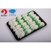 Buy cheap Boiled Sea Eel from wholesalers