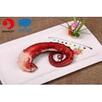 Buy cheap Peru Squid Leg from wholesalers