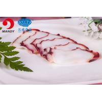 Buy cheap Peru Squid Slice from wholesalers