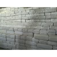 Buy cheap Dried laminaria from wholesalers