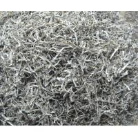 Buy cheap sun dried kelp(6-8) from wholesalers
