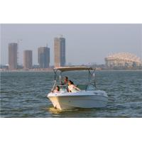China FLT-620A Bow Rider SportBoats wholesale