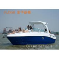 China FLT-850 Yachts wholesale