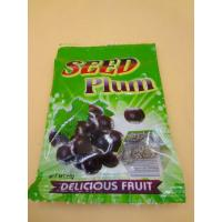 China Green Preserved Chinese Dried Plum Salty Popular Organic Snack Foods on sale