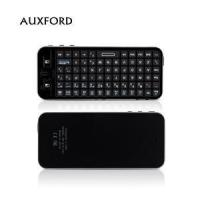 China Universal Remote Control Air Mouse Keyboard wholesale