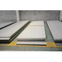 China Stainless steel plate Hot Rolled Stainless Steel Sheet on sale