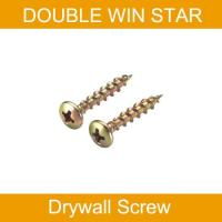 Buy cheap Round Head Drywall Screw (Coarse Thread) from wholesalers