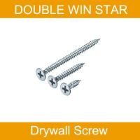 China Bugle Head Drywall Screw (Double Thread) wholesale
