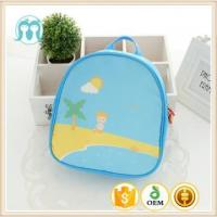China DDPrincess Fashion leisure kids backpack school bags colourful cute school bags for kids school wholesale