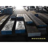 China Tool steel Products on sale