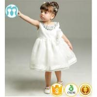 China 2017 wholesale 0-2T baby kid dresses with diamond beads multi layers new frocks in white wholesale