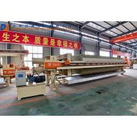 Buy cheap Filter Press Automatic Drip Tray for Filter Press from wholesalers