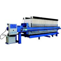 Buy cheap Filter Press Filter Press with Automatic Inclining System from wholesalers