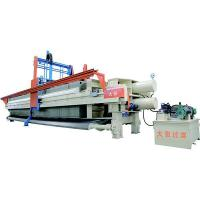 Buy cheap Filter Press Automatic Cloth Washing Filter Press from wholesalers
