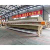 Buy cheap Filter Press Fully Automatic High Efficiency Filter Press from wholesalers