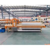 Buy cheap Filter Press Program Controlled Automatic Chamber Filter Press from wholesalers
