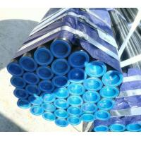 Buy cheap Carbon Seamless Steel Pipe from wholesalers