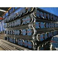 Buy cheap Carbon Steel Boiler Tube from wholesalers
