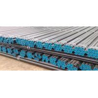 Buy cheap Carbon Steel Pipes For Low Pressure Liquid Delivery from wholesalers