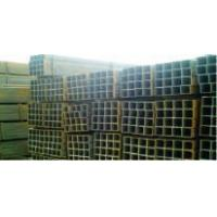 Buy cheap 304L Cold Drawn Rectangular Pipe from wholesalers