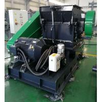 Buy cheap Granulator Commercial Waste Industrial PE Granulator Machine from wholesalers