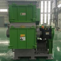 Buy cheap Shredder Wood Crusher from wholesalers