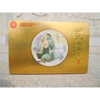 Buy cheap China Herpes Treatment Medicine Supplier from wholesalers
