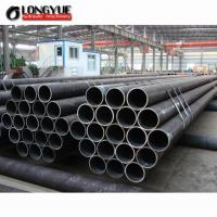China Ready to Honed Tube for Hydraulic Cylinder wholesale
