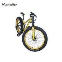China Men Mid Drive Downhill Mountain Bike Bicycles on sale