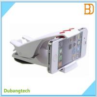 Buy cheap S066-1 Hippo Mouth Clamp Phone Holder Tablet Stand iPad Bracket from wholesalers