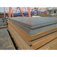 China Stainless Steel Coil/Sheet/Plate/Roll/Strap/Circle wholesale