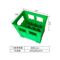China Turnover box、Beverage containe 12 wholesale