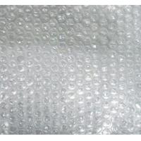 The product name: Weihai Air Bubble Film