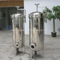Buy cheap High Pressure Stainless Steel Single Bag Filter Housing Beer Filtration Machine from wholesalers