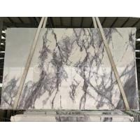 Buy cheap Lilac White Marble from wholesalers