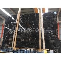 Buy cheap Silver Black Marble from wholesalers