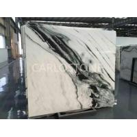 Buy cheap Panda White Marble from wholesalers
