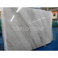 Buy cheap Carrara White Marble from wholesalers