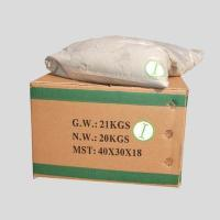 Buy cheap EXPANSIVE MORTAR SOUNDLESS CRACKING AGENT from wholesalers