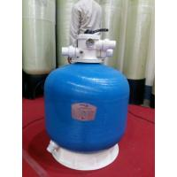 Buy cheap swimming pull sand filter from wholesalers
